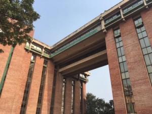 India Habitat Centre New Delhi