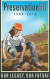 small-logo-archaeologist